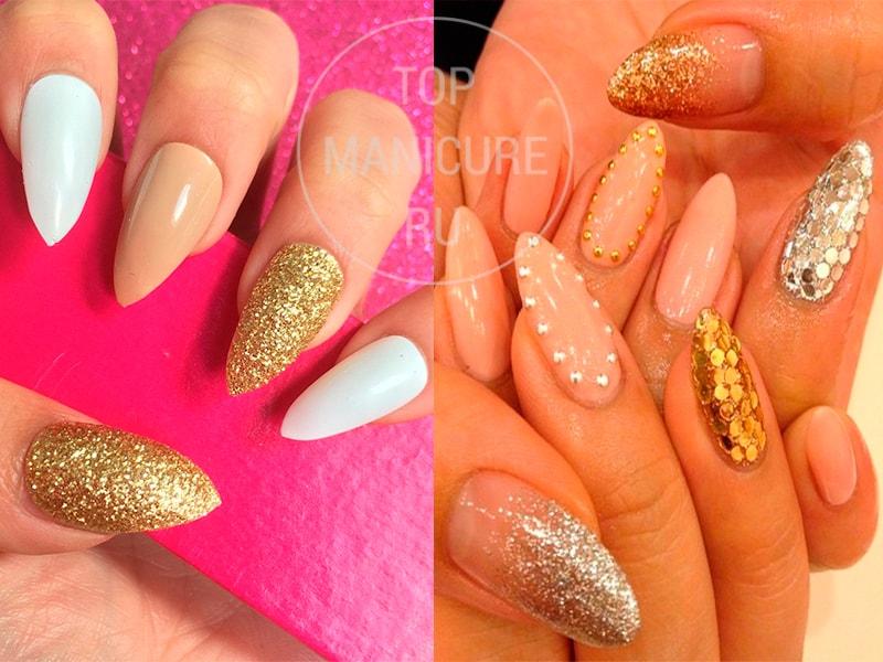 Бежево-золотые острые ногти