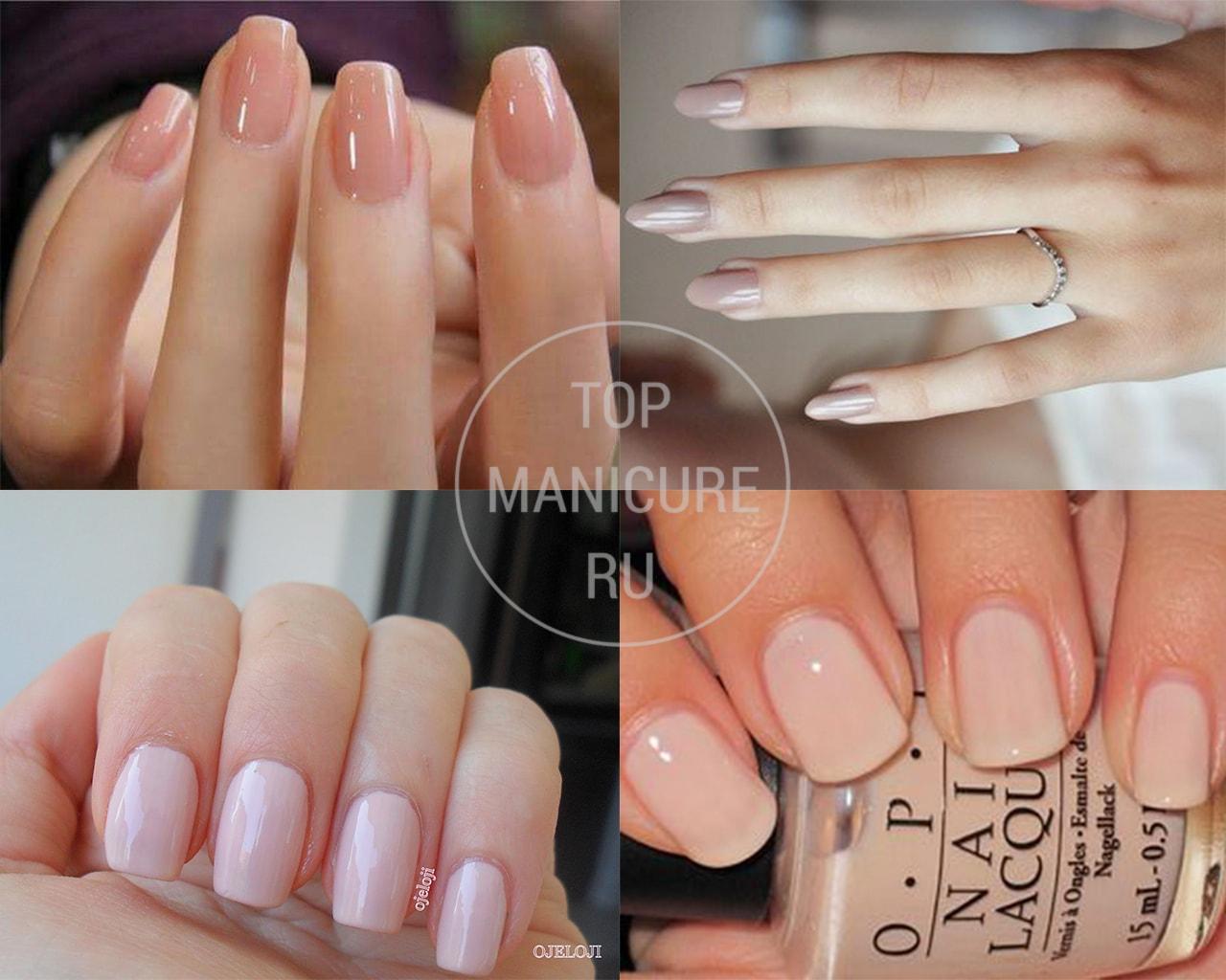 Ногти бежевого цвета