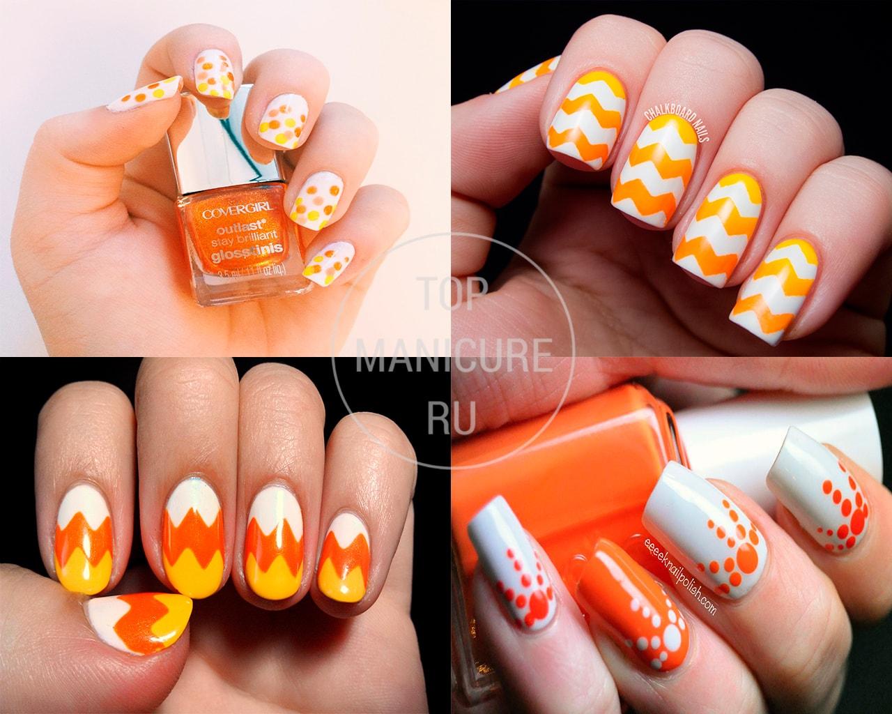 Маникюр с белым и оранжевым лаком