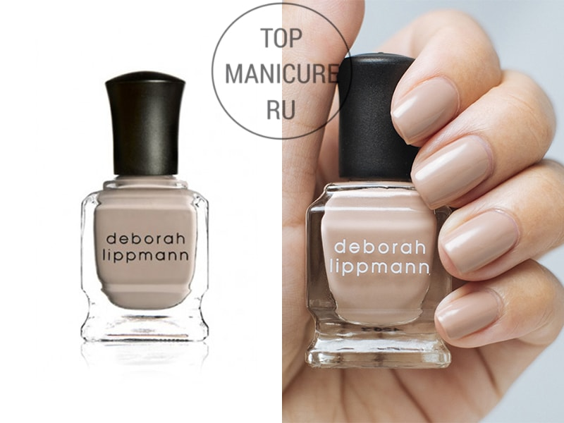 Бежевый лак для ногтей Deborah Lippmann Fashion