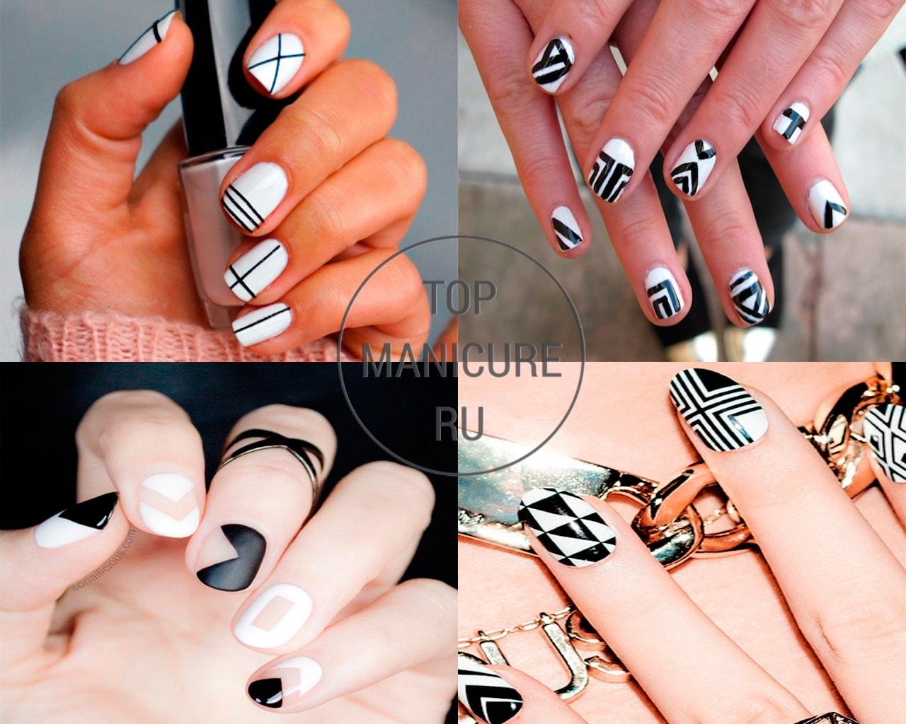 Черно-белый геометрический маникюр
