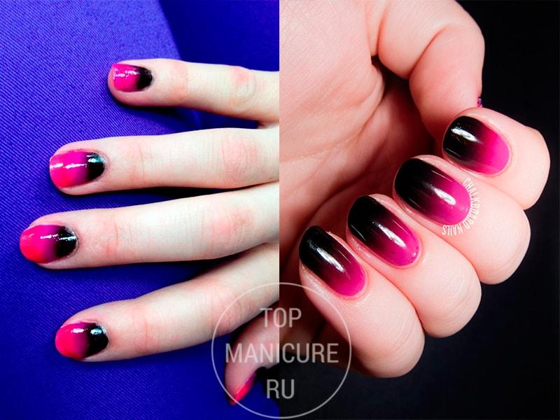Черно-розовый маникюр омбре