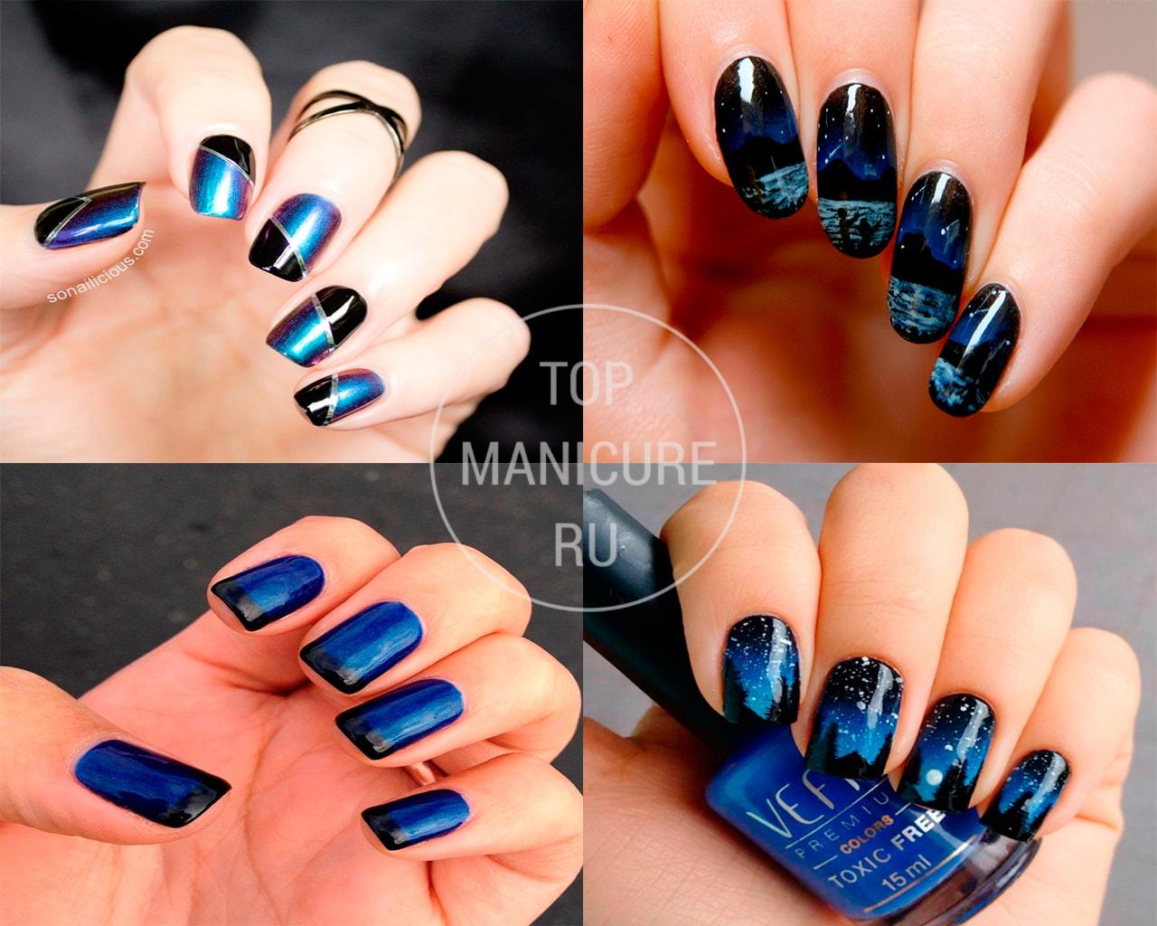 Маникюр френч синий с черным