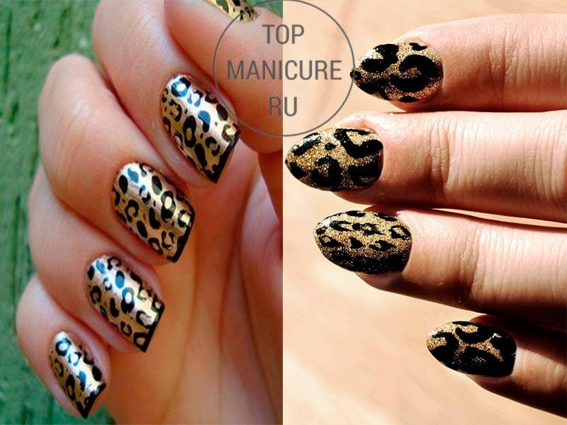 Черно-золотой леопардовый маникюр