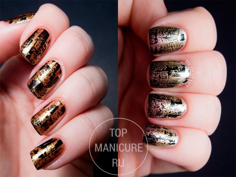 Черно-золотой омбре маникюр