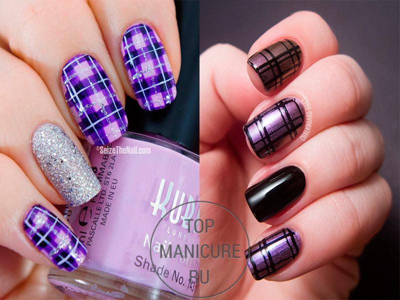 Фиолетовые ногти в клетку