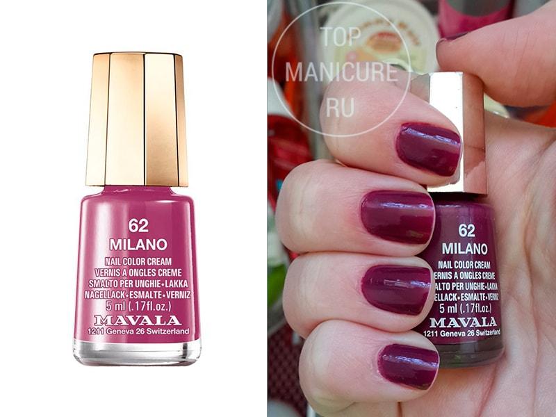 Фиолетовый лак для ногтей-mavala-milano