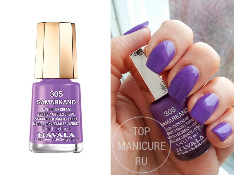 Фиолетовый лак для ногтей Mavala Samarkand
