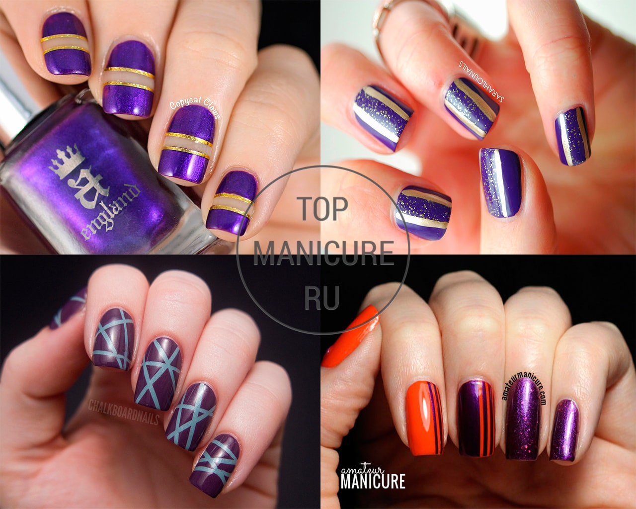 Фиолетовый маникюр с полосками