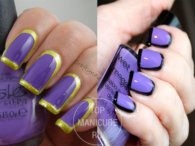 Фиолетовый обведенный маникюр