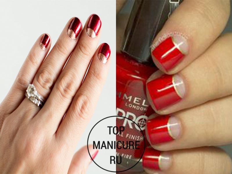 Красный лунный маникюр на короткие ногти