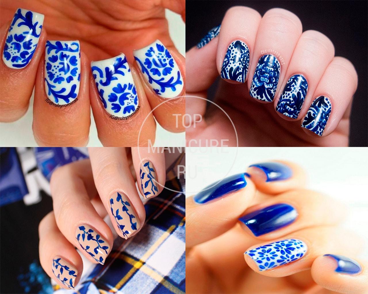 Маникюр Синие цветы
