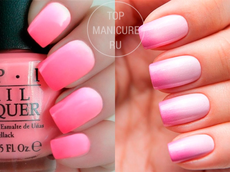 Нежно-розовый маникюр градиент