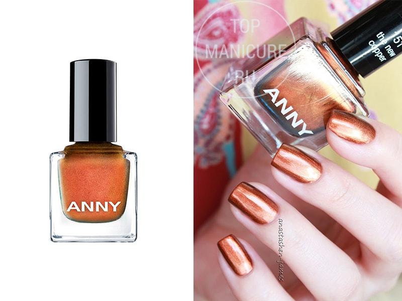 Оранжевый лак для ногтей ANNY 151