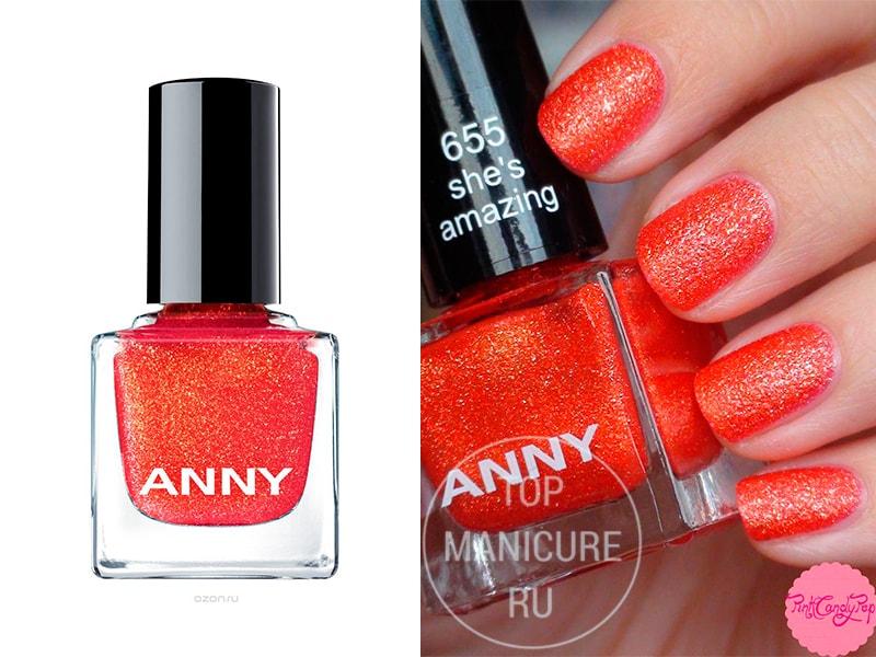 Оранжевый лак для ногтей ANNY 655 Shes Amazing