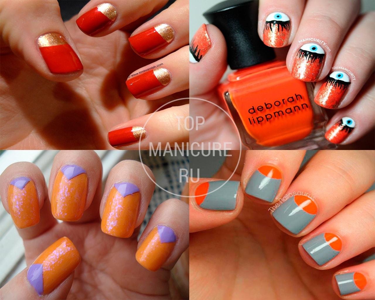 Оранжевый лунный маникюр