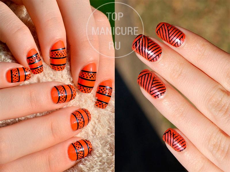 Оранжевый маникюр с черными полосками
