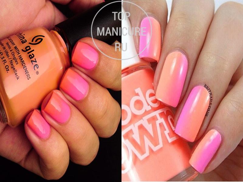 Оранжево-розовый маникюр омбре
