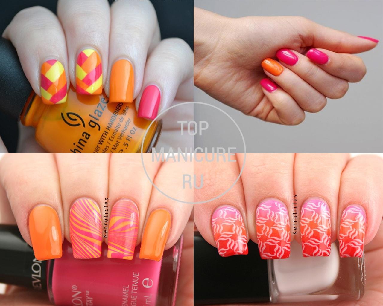 Оранжево-розовый маникюр