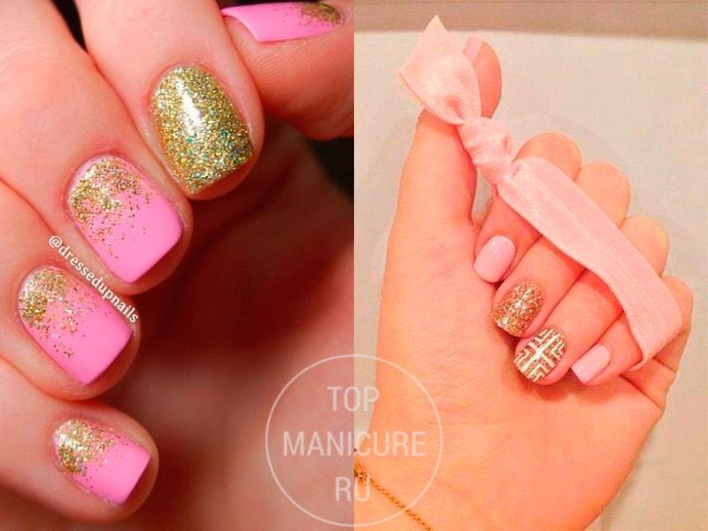 Розовые короткие ногти с золотом