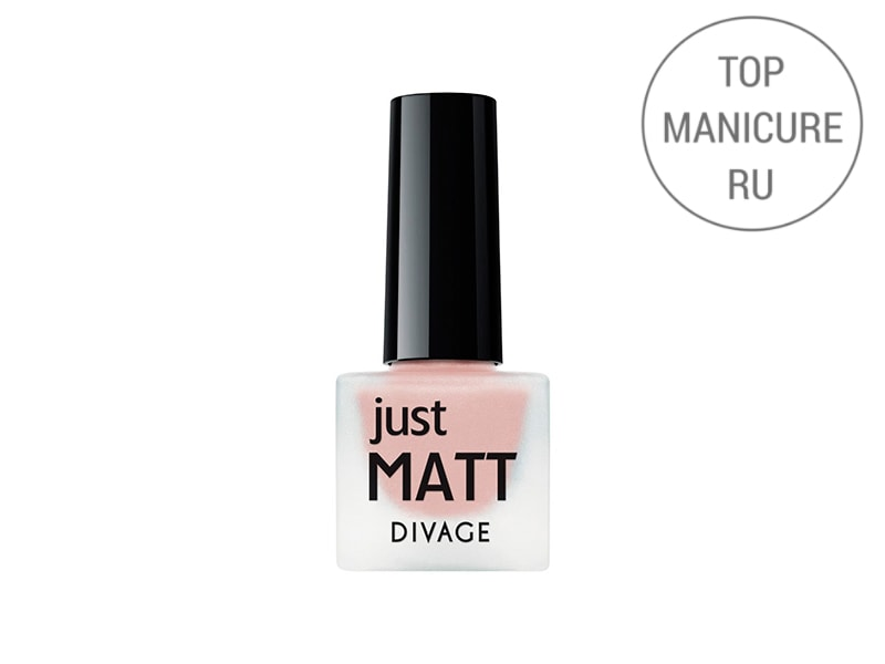 Матовый розовый лак для ногтей Divage Just Matt
