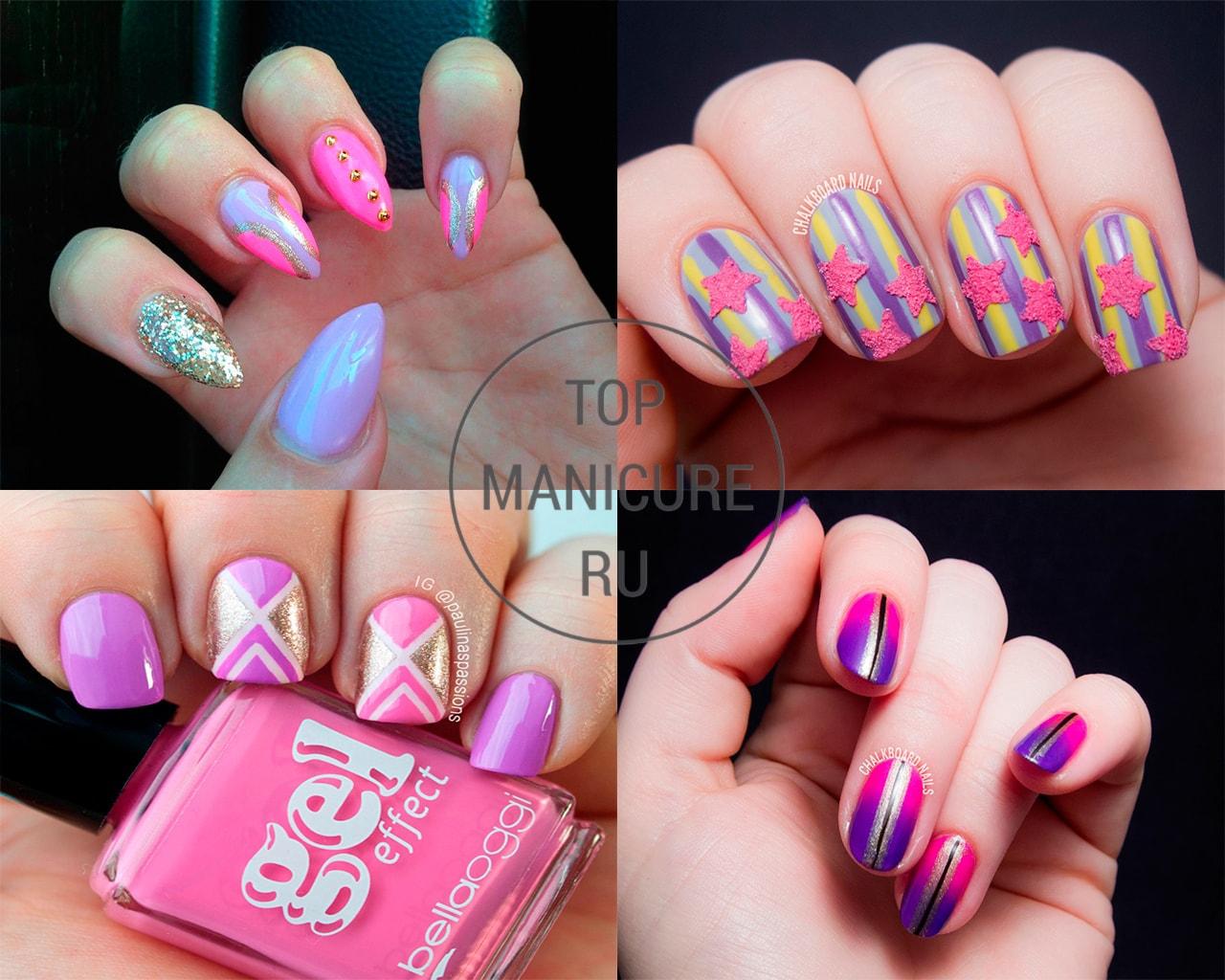 Розово-фиолетовый маникюр