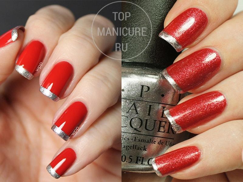 Серебристый френч на красных ногтях