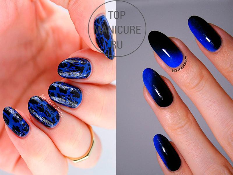 Сине-черный маникюр