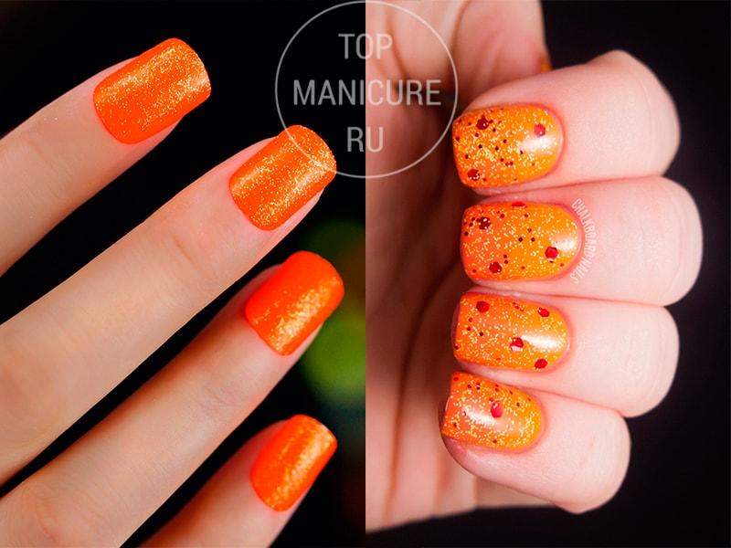 Яркий оранжевый маникюр с блестками