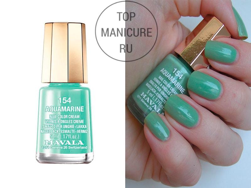 Бирюзовый лак для ногтей mavala aquamarine