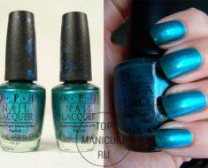 Бирюзовый лак для ногтей opi austin tatious turquoise