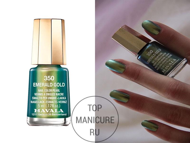 Голографический лак для ногтей mavala emerald gold