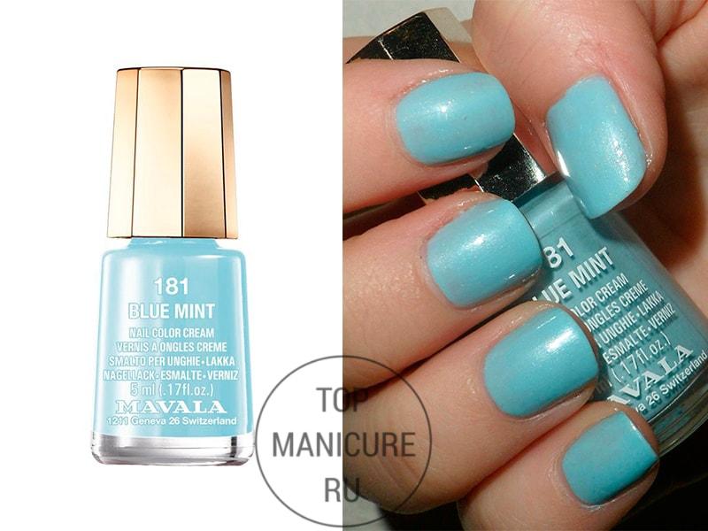 Голубой лак для ногтей mavala blue mint