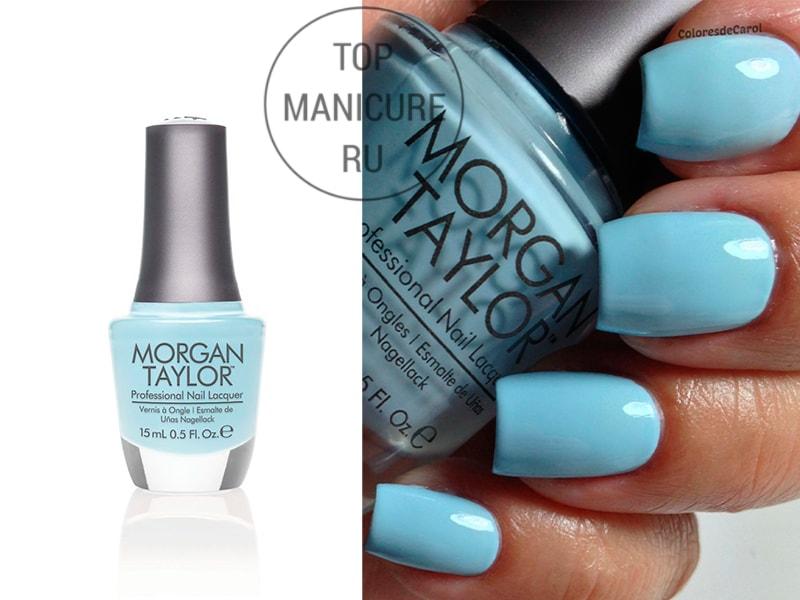 Голубой лак для ногтей morgan taylor water baby