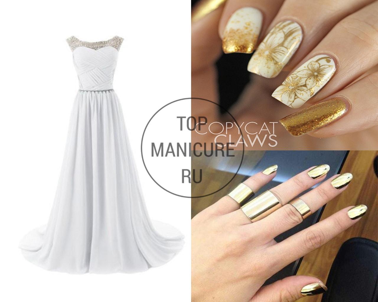 Золотой маникюр под белое платье