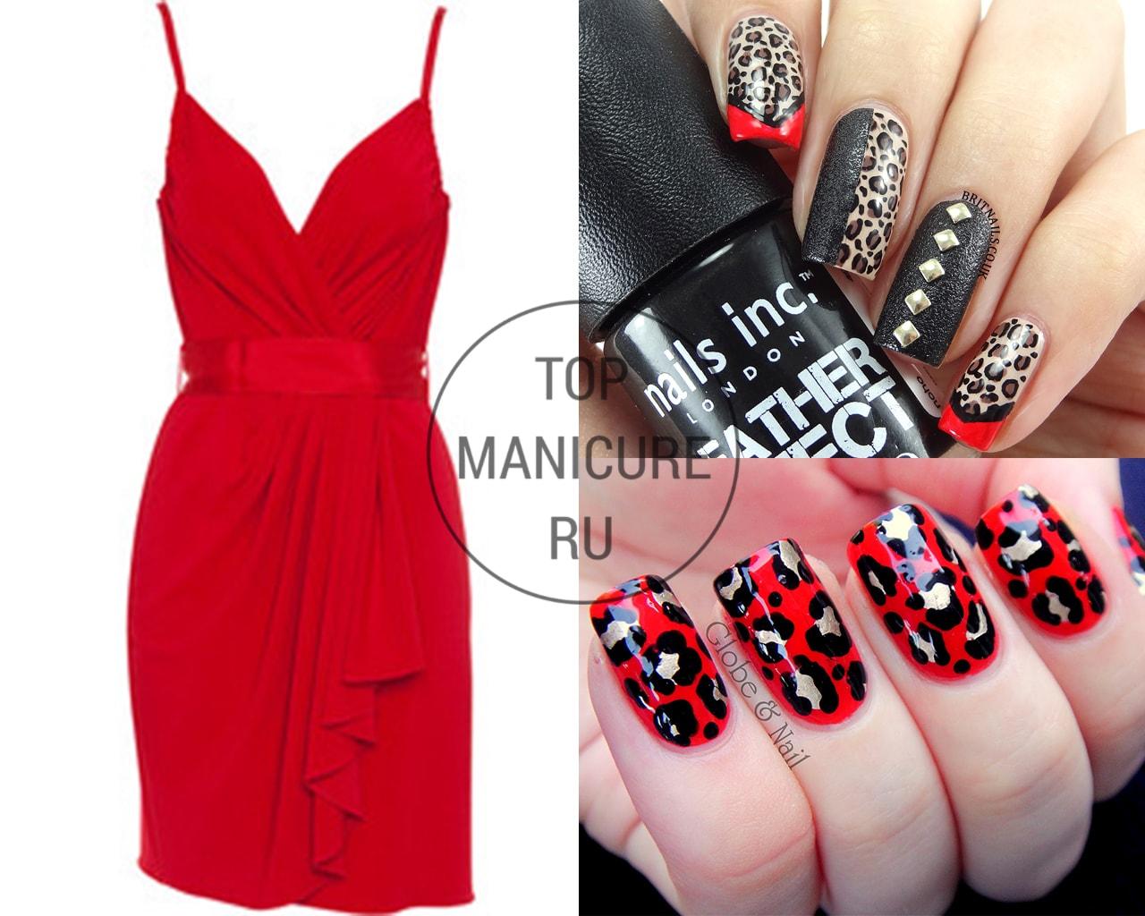 Леопардовый маникюр под красное платье