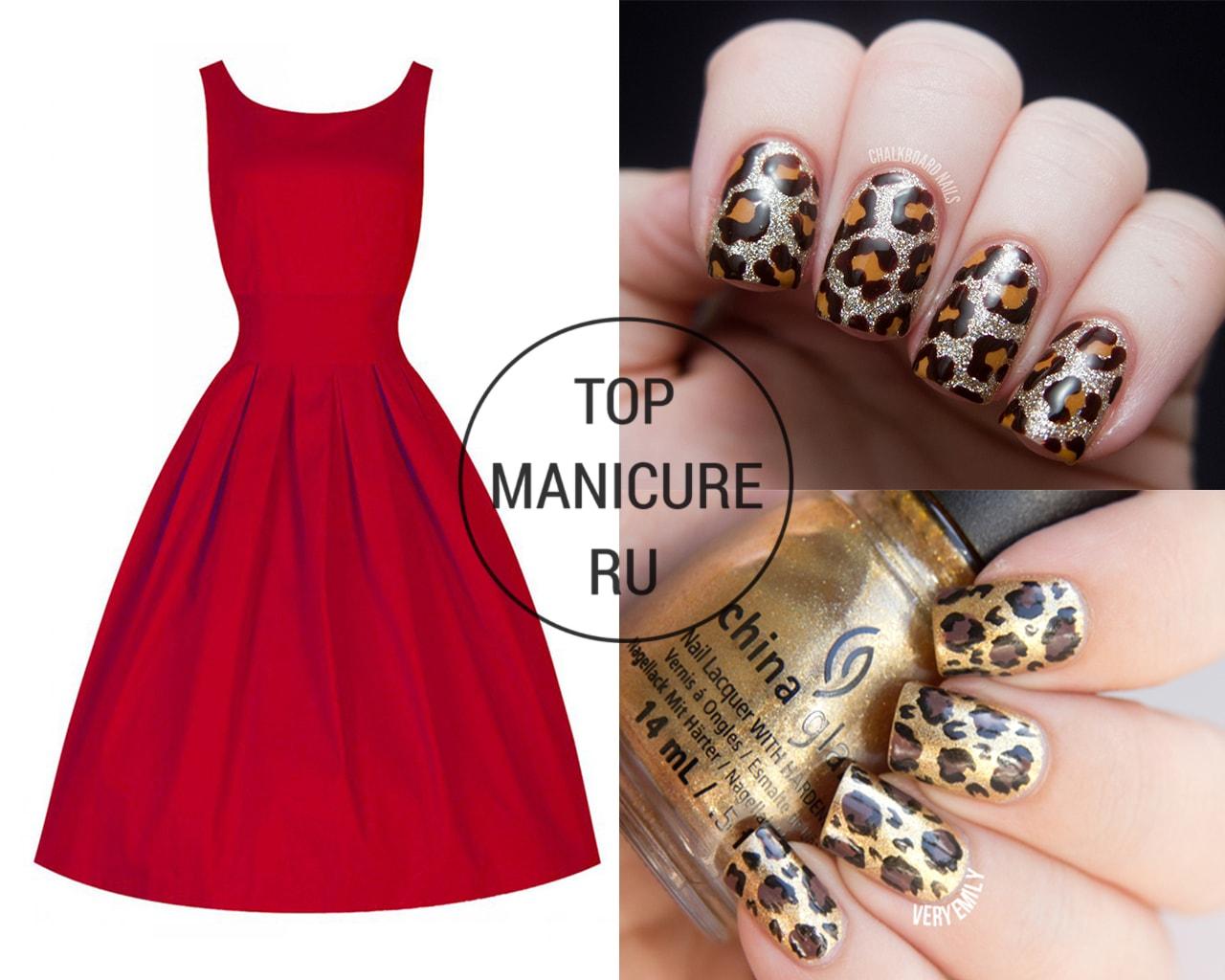 Леопардовые ногти под красное платье