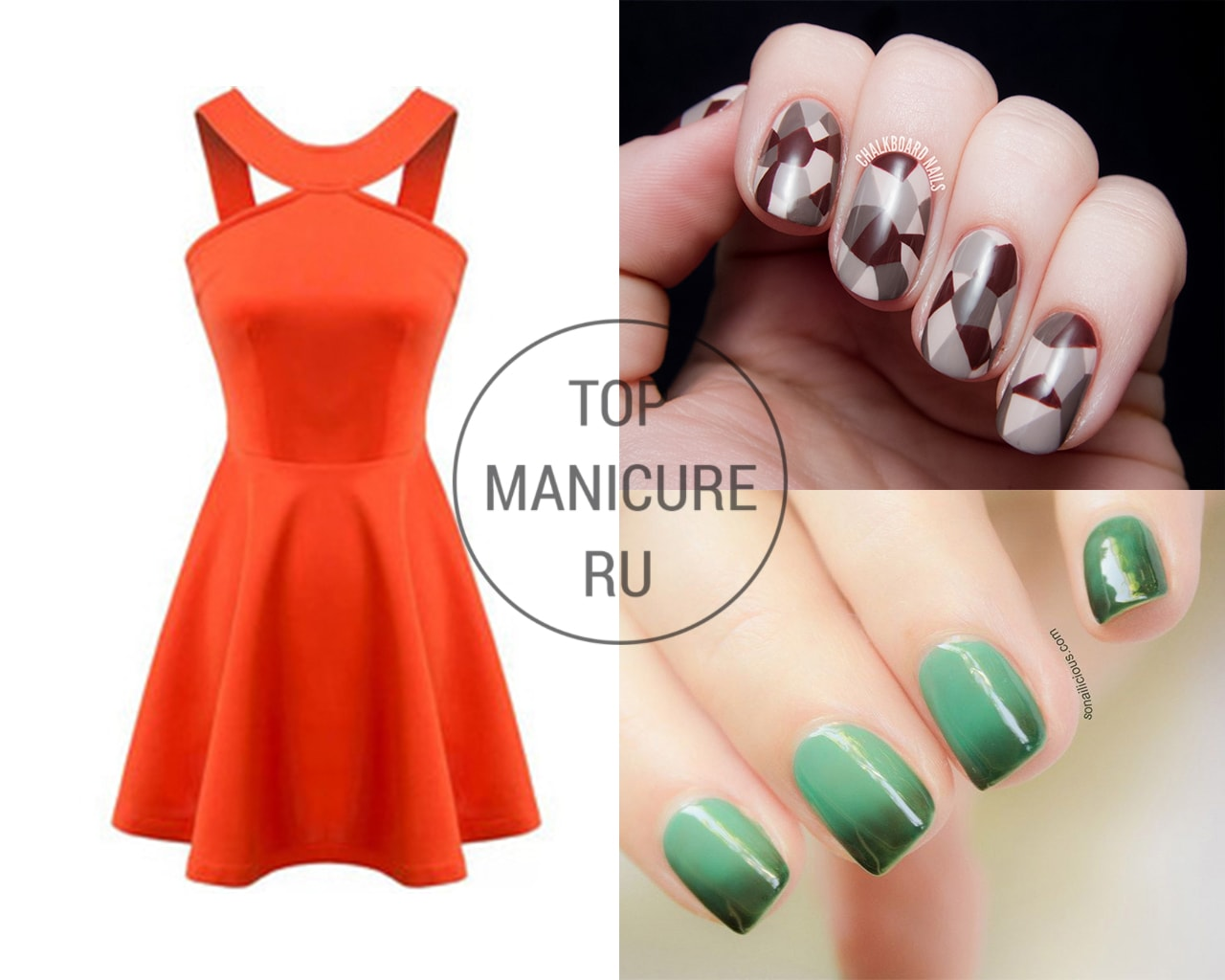 Маникюр под оранжевое платье
