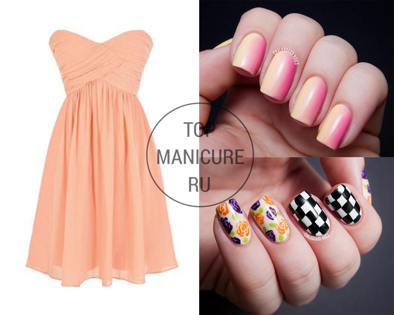Маникюр под персиковое платье