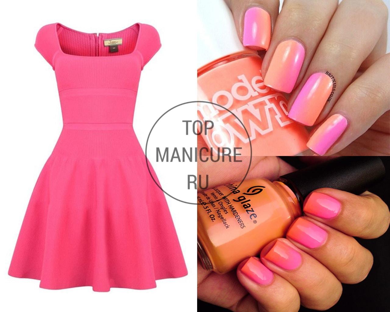 Маникюр под розовое платье