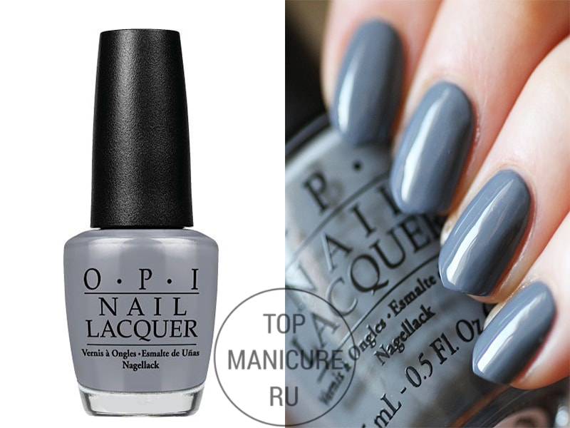 Серый лак для ногтей opi embrace the gray