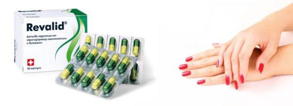 Витамины для ногтей Ревалид