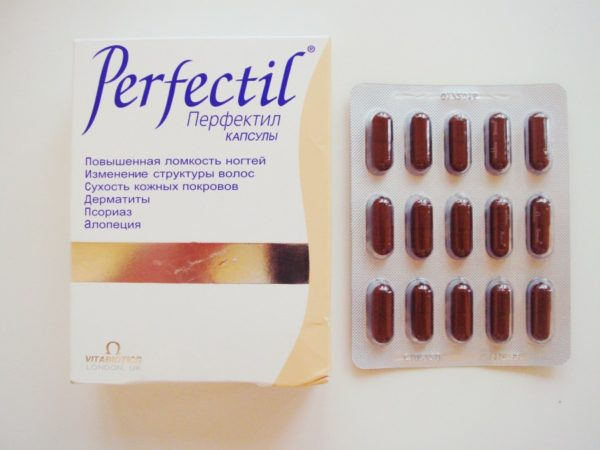 Витамины для ногтей Перфектил