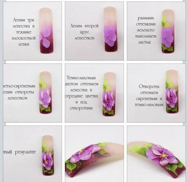 лепка на ногти пошагово