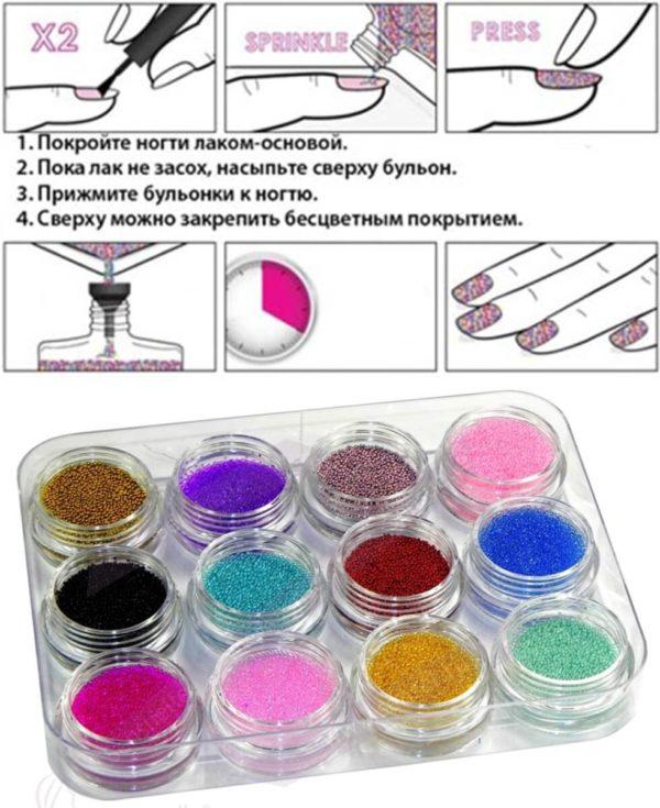 бульонки на ногтях техника выполнения
