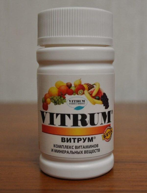 Витамины для ногтей Витрум Бьюти